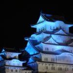 姫路城観月会2018の日程や駐車場は?